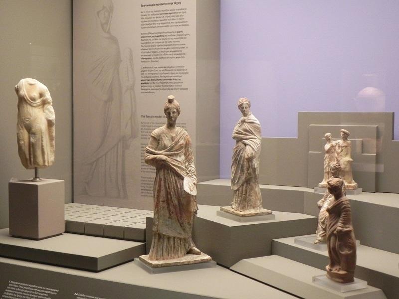 Museu Goulandris de Arte Cicládica